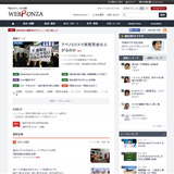 webronza_160x160